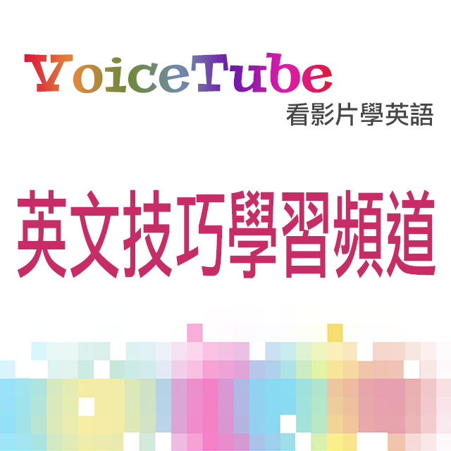 discord how to leave voice channel