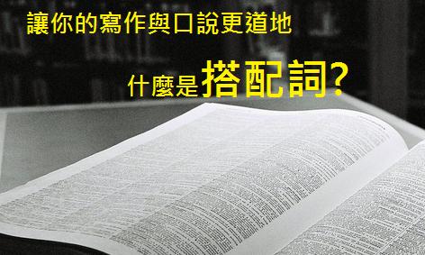 Dictionary Flickr – 相片分享!
