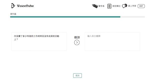 Screen Shot 2015-04-30 at 下午6.59.15