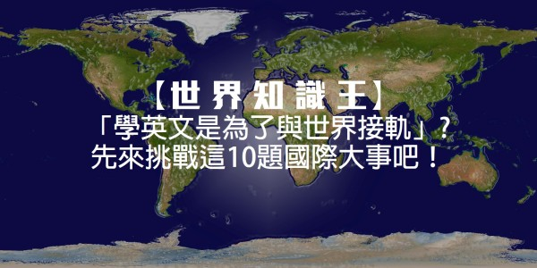 global issue cover photo