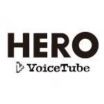 VoiceTube HERO