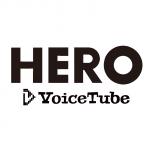 VoiceTube HERO