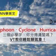 typhoon feature 4