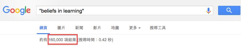 Screen Shot 2015-09-20 at 1.00.39 PM
