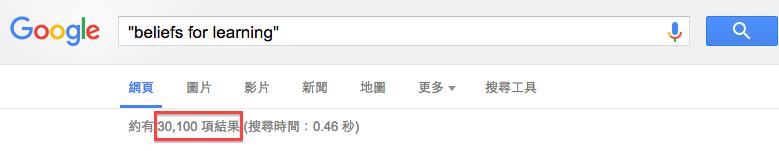 Screen Shot 2015-09-20 at 12.59.34 PM