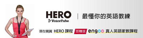 VoiceTube+Engoo_FemaleEnglishCoach