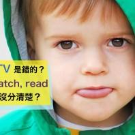 VoiceTube_blog_look.001