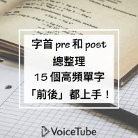 pre-post-blog-%e7%b4%a0%e5%9c%96-001
