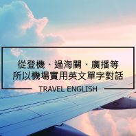 airport-01