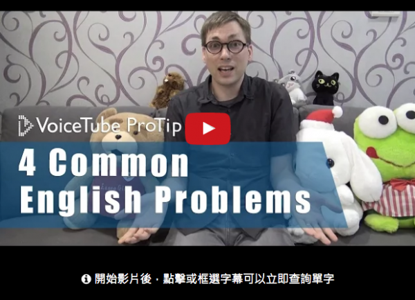 eli 4 common english problems