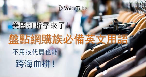 blog-shopping-blog