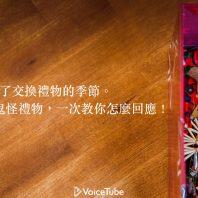 blog1227-001